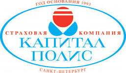 Капитал полис логотип